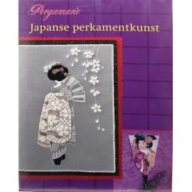 Livre Pergamano japanese parchment