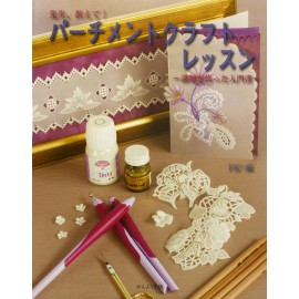 Livre Pergamano Parchment Craft Lesson japonais