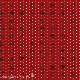 Feuilles décopatch rouge ecriture noir