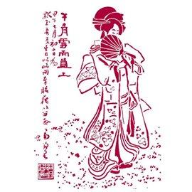 Pochoir décoratif fin Stamperia geisha 21x30cm