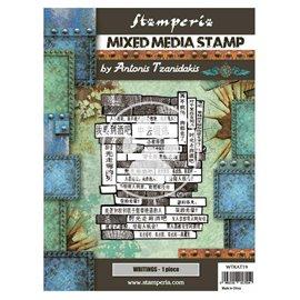Tampon caoutchouc Vagabond in Japan écrits 15x20cm Stamperia