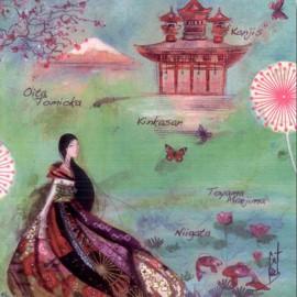 Carte postale Catherine Rebeyre kanjis