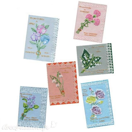 Patrons dentelle de papier PCA Pauline Loweth birthday flowers 1