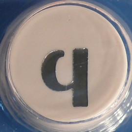 Perforatrice alphabet lettre minuscule q 8mm